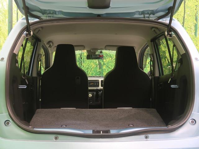 S 衝突被害軽減装置 シートヒーター ETC 純正オーディオ プライバシーガラス アイドリングストップ(10枚目)