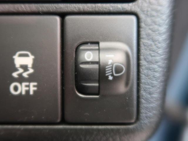 S 衝突被害軽減装置 シートヒーター ETC 純正オーディオ プライバシーガラス アイドリングストップ(41枚目)
