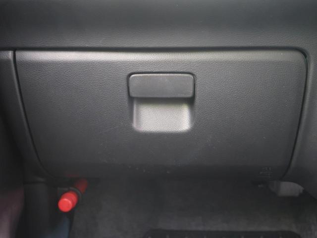 S 衝突被害軽減装置 シートヒーター ETC 純正オーディオ プライバシーガラス アイドリングストップ(42枚目)