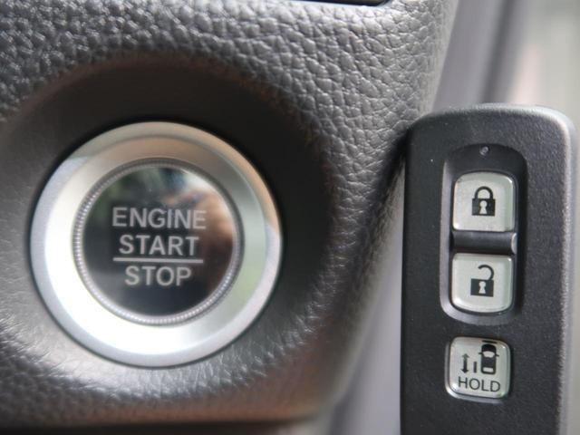 G・Lホンダセンシング LEDヘッド 衝突被害軽減 電動スライド スマートキー ETC レーダークルコン レーンアシスト オートエアコン オートライト(2枚目)