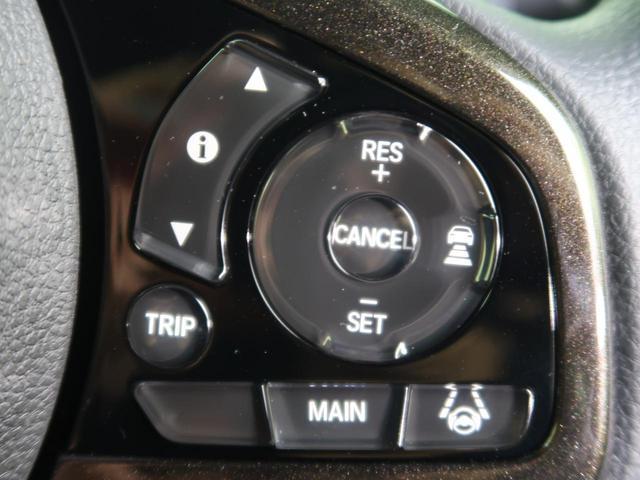 G・Lホンダセンシング LEDヘッド 衝突被害軽減 電動スライド スマートキー ETC レーダークルコン レーンアシスト オートエアコン オートライト(3枚目)