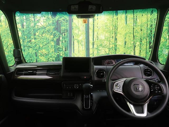 G・Lホンダセンシング LEDヘッド 衝突被害軽減 電動スライド スマートキー ETC レーダークルコン レーンアシスト オートエアコン オートライト(7枚目)