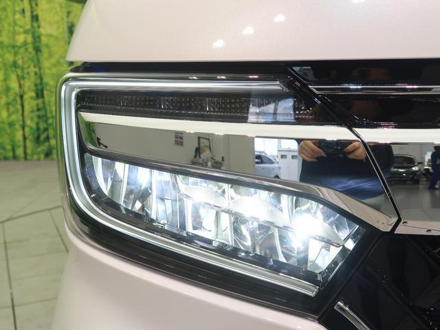 G・Lホンダセンシング LEDヘッド 衝突被害軽減 電動スライド スマートキー ETC レーダークルコン レーンアシスト オートエアコン オートライト(26枚目)