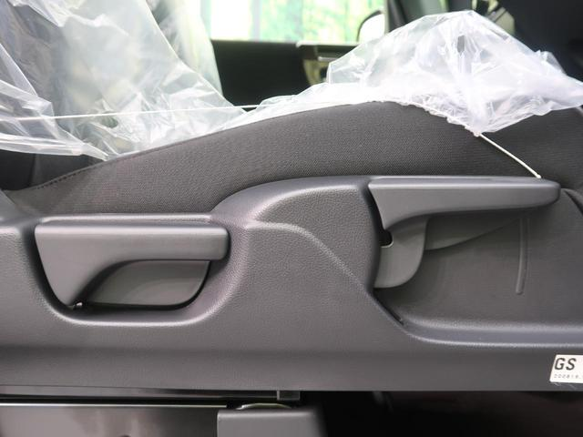 G・Lホンダセンシング LEDヘッド 衝突被害軽減 電動スライド スマートキー ETC レーダークルコン レーンアシスト オートエアコン オートライト(39枚目)
