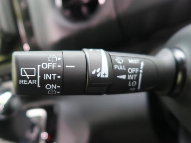 G・Lホンダセンシング LEDヘッド 衝突被害軽減 電動スライド スマートキー ETC レーダークルコン レーンアシスト オートエアコン オートライト(44枚目)