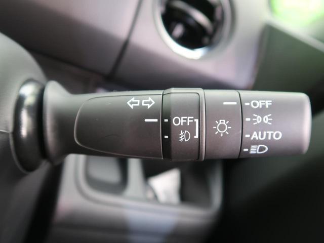 G・Lホンダセンシング LEDヘッド 衝突被害軽減 電動スライド スマートキー ETC レーダークルコン レーンアシスト オートエアコン オートライト(45枚目)