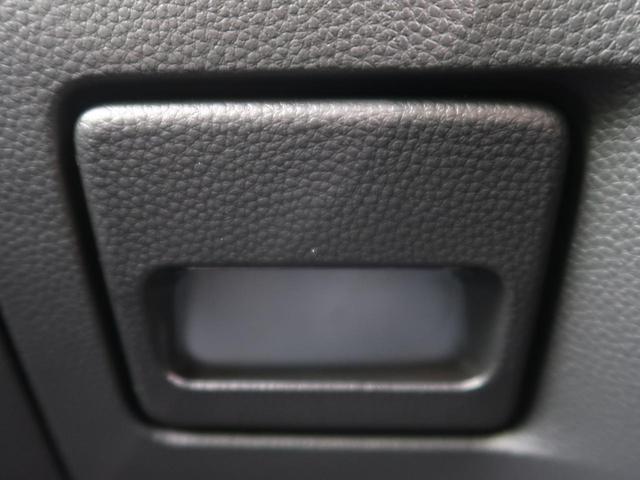 G・Lホンダセンシング LEDヘッド 衝突被害軽減 電動スライド スマートキー ETC レーダークルコン レーンアシスト オートエアコン オートライト(48枚目)