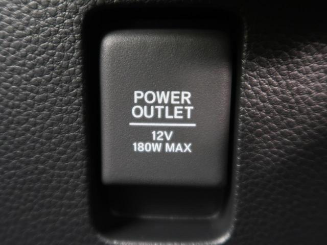 G・Lホンダセンシング LEDヘッド 衝突被害軽減 電動スライド スマートキー ETC レーダークルコン レーンアシスト オートエアコン オートライト(49枚目)
