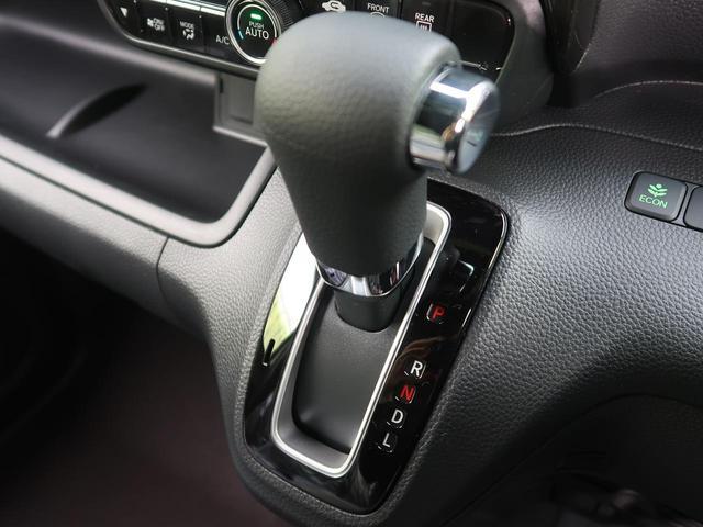 G・Lホンダセンシング LEDヘッド 衝突被害軽減 電動スライド スマートキー ETC レーダークルコン レーンアシスト オートエアコン オートライト(53枚目)