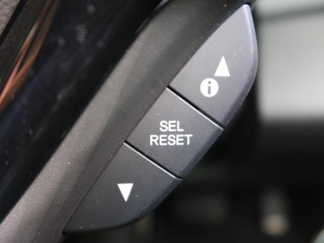 ハイブリッドZ 純正ナビ バックカメラ 衝突被害軽減 クルコン パドルシフト スマートキー ETC LEDヘッド オートエアコン ステアリングリモコン オートライト(52枚目)