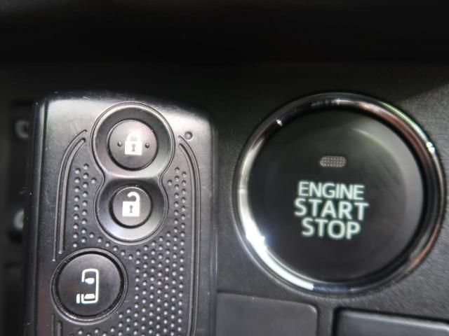 X ファインセレクションSA 純正ナビ バックカメラ スマートキー 電動スライド 衝突被害軽減 ETC LEDヘッド フォグライト オートライト ステアリングリモコン 純正アルミ(2枚目)