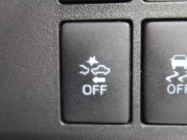 X ファインセレクションSA 純正ナビ バックカメラ スマートキー 電動スライド 衝突被害軽減 ETC LEDヘッド フォグライト オートライト ステアリングリモコン 純正アルミ(6枚目)