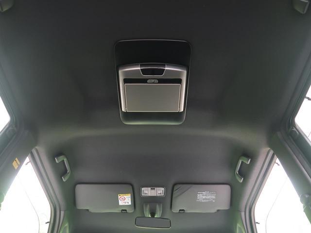 X ファインセレクションSA 純正ナビ バックカメラ スマートキー 電動スライド 衝突被害軽減 ETC LEDヘッド フォグライト オートライト ステアリングリモコン 純正アルミ(31枚目)