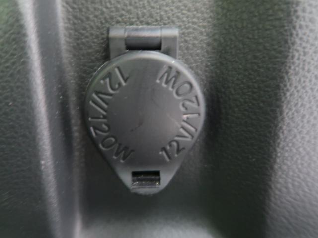 X ファインセレクションSA 純正ナビ バックカメラ スマートキー 電動スライド 衝突被害軽減 ETC LEDヘッド フォグライト オートライト ステアリングリモコン 純正アルミ(33枚目)