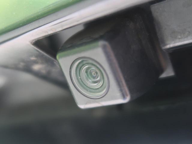 X ファインセレクションSA 純正ナビ バックカメラ スマートキー 電動スライド 衝突被害軽減 ETC LEDヘッド フォグライト オートライト ステアリングリモコン 純正アルミ(34枚目)