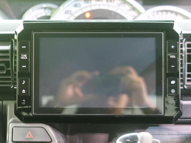 X ファインセレクションSA 純正ナビ バックカメラ スマートキー 電動スライド 衝突被害軽減 ETC LEDヘッド フォグライト オートライト ステアリングリモコン 純正アルミ(41枚目)
