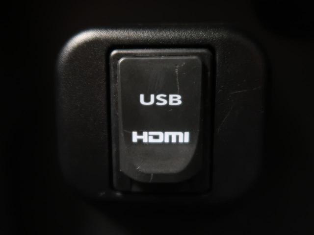 X ファインセレクションSA 純正ナビ バックカメラ スマートキー 電動スライド 衝突被害軽減 ETC LEDヘッド フォグライト オートライト ステアリングリモコン 純正アルミ(45枚目)