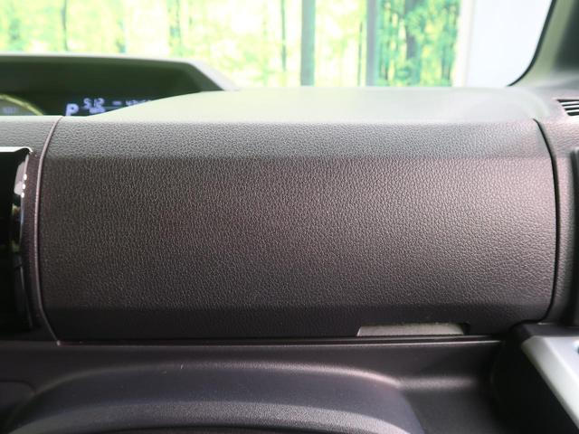 X ファインセレクションSA 純正ナビ バックカメラ スマートキー 電動スライド 衝突被害軽減 ETC LEDヘッド フォグライト オートライト ステアリングリモコン 純正アルミ(48枚目)