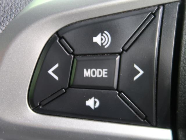 X ファインセレクションSA 純正ナビ バックカメラ スマートキー 電動スライド 衝突被害軽減 ETC LEDヘッド フォグライト オートライト ステアリングリモコン 純正アルミ(49枚目)