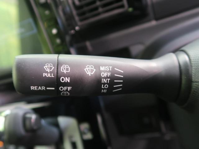 X ファインセレクションSA 純正ナビ バックカメラ スマートキー 電動スライド 衝突被害軽減 ETC LEDヘッド フォグライト オートライト ステアリングリモコン 純正アルミ(50枚目)