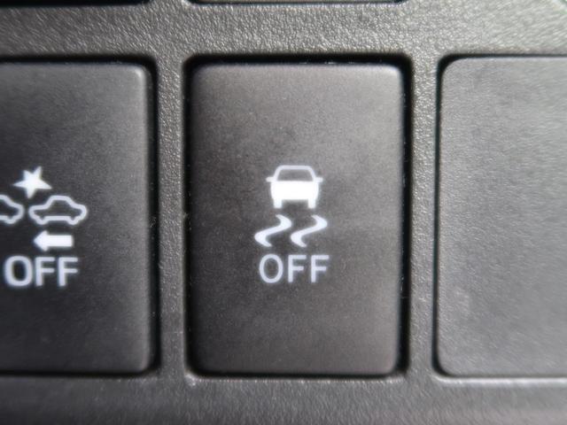X ファインセレクションSA 純正ナビ バックカメラ スマートキー 電動スライド 衝突被害軽減 ETC LEDヘッド フォグライト オートライト ステアリングリモコン 純正アルミ(52枚目)