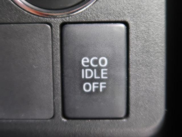 X ファインセレクションSA 純正ナビ バックカメラ スマートキー 電動スライド 衝突被害軽減 ETC LEDヘッド フォグライト オートライト ステアリングリモコン 純正アルミ(53枚目)