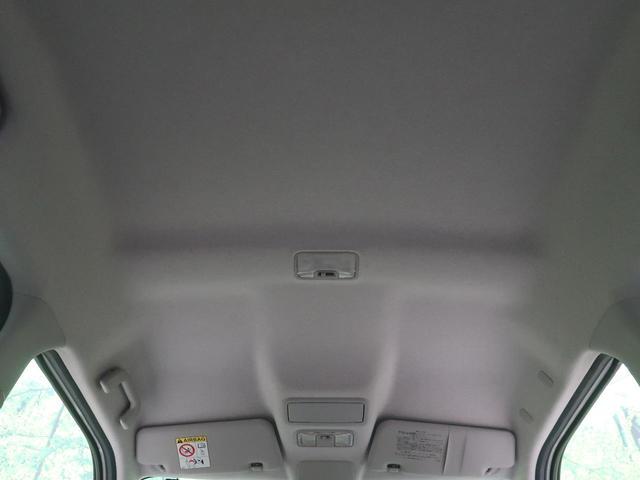 スタイルG SAII SDナビ バックカメラ スマートキー 衝突被害軽減 オートライト LEDヘッド&フォグ アイドリングストップ オートエアコン 純正アルミ ステアリングリモコン(31枚目)