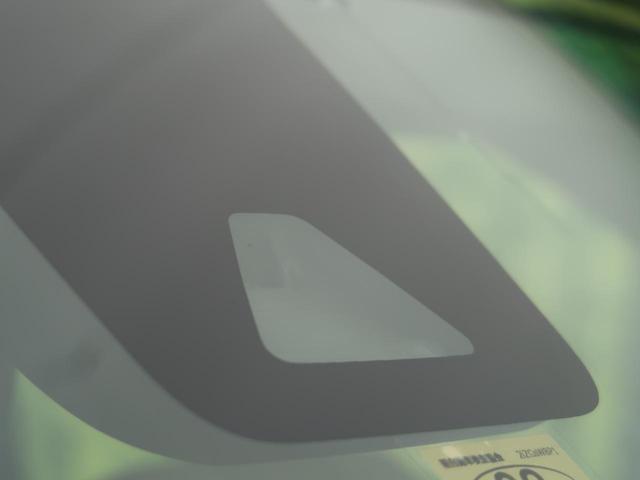 スタイルG SAII SDナビ バックカメラ スマートキー 衝突被害軽減 オートライト LEDヘッド&フォグ アイドリングストップ オートエアコン 純正アルミ ステアリングリモコン(35枚目)