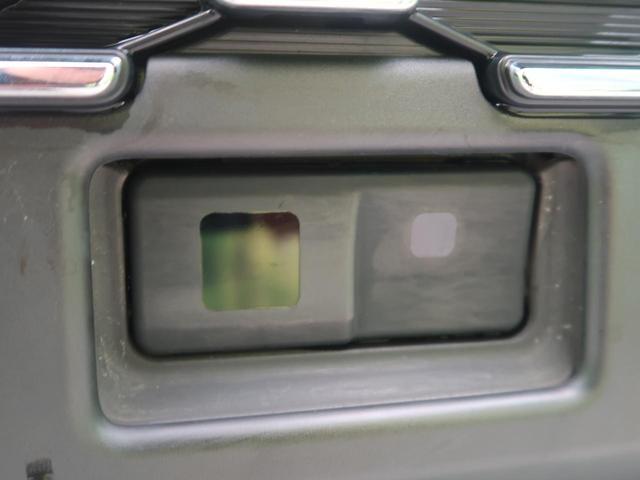 スタイルG SAII SDナビ バックカメラ スマートキー 衝突被害軽減 オートライト LEDヘッド&フォグ アイドリングストップ オートエアコン 純正アルミ ステアリングリモコン(36枚目)