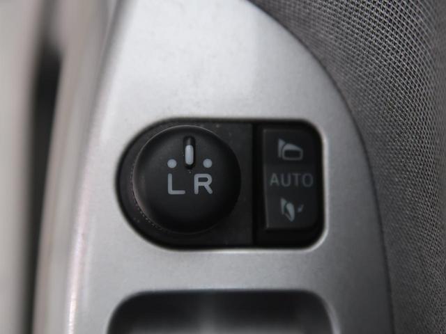 スタイルG SAII SDナビ バックカメラ スマートキー 衝突被害軽減 オートライト LEDヘッド&フォグ アイドリングストップ オートエアコン 純正アルミ ステアリングリモコン(39枚目)