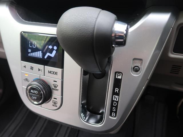 スタイルG SAII SDナビ バックカメラ スマートキー 衝突被害軽減 オートライト LEDヘッド&フォグ アイドリングストップ オートエアコン 純正アルミ ステアリングリモコン(44枚目)