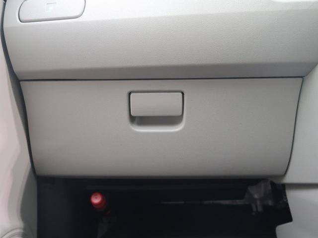 スタイルG SAII SDナビ バックカメラ スマートキー 衝突被害軽減 オートライト LEDヘッド&フォグ アイドリングストップ オートエアコン 純正アルミ ステアリングリモコン(45枚目)