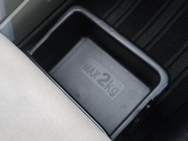 スタイルG SAII SDナビ バックカメラ スマートキー 衝突被害軽減 オートライト LEDヘッド&フォグ アイドリングストップ オートエアコン 純正アルミ ステアリングリモコン(48枚目)