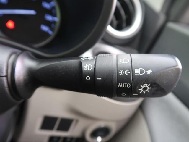 スタイルG SAII SDナビ バックカメラ スマートキー 衝突被害軽減 オートライト LEDヘッド&フォグ アイドリングストップ オートエアコン 純正アルミ ステアリングリモコン(54枚目)
