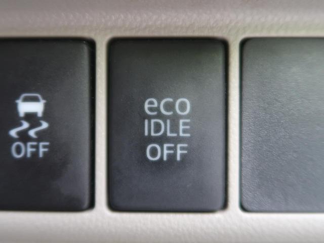 スタイルG SAII SDナビ バックカメラ スマートキー 衝突被害軽減 オートライト LEDヘッド&フォグ アイドリングストップ オートエアコン 純正アルミ ステアリングリモコン(57枚目)