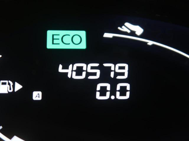 ハイウェイスター Vセレ+セーフティII SHV 純正ナビ フリップダウン 全周囲カメラ 両側パワスラ クルコン 衝突被害軽減 LEDヘッド スマートキー ETC 純正16AW オートライト オートエアコン 禁煙車 ドアバイザー(49枚目)