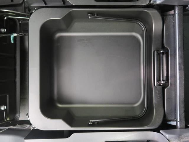 X SDナビ バックカメラ スマートキー 衝突被害軽減 ETC シートヒーター オートライト オートエアコン HIDヘッド ドアバイザー 純正AW フルセグTV(30枚目)