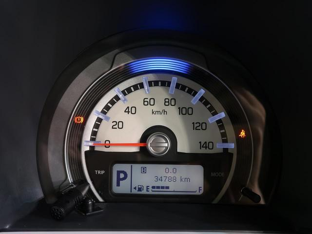 X SDナビ バックカメラ スマートキー 衝突被害軽減 ETC シートヒーター オートライト オートエアコン HIDヘッド ドアバイザー 純正AW フルセグTV(41枚目)