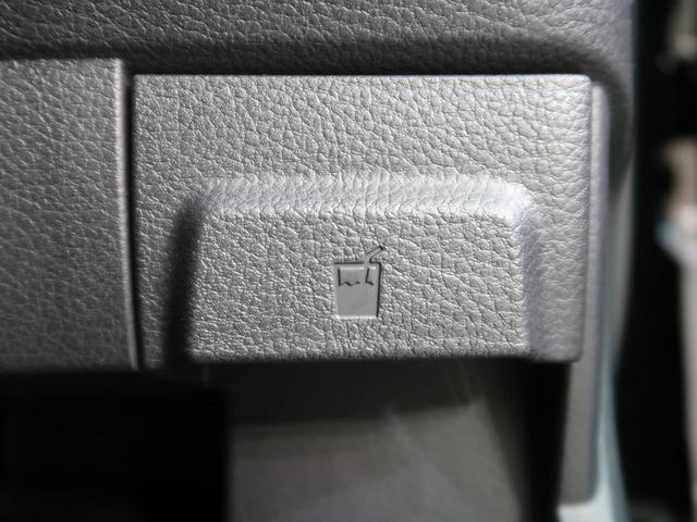 X SDナビ バックカメラ スマートキー 衝突被害軽減 ETC シートヒーター オートライト オートエアコン HIDヘッド ドアバイザー 純正AW フルセグTV(45枚目)