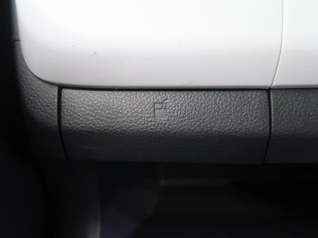 X SDナビ バックカメラ スマートキー 衝突被害軽減 ETC シートヒーター オートライト オートエアコン HIDヘッド ドアバイザー 純正AW フルセグTV(52枚目)