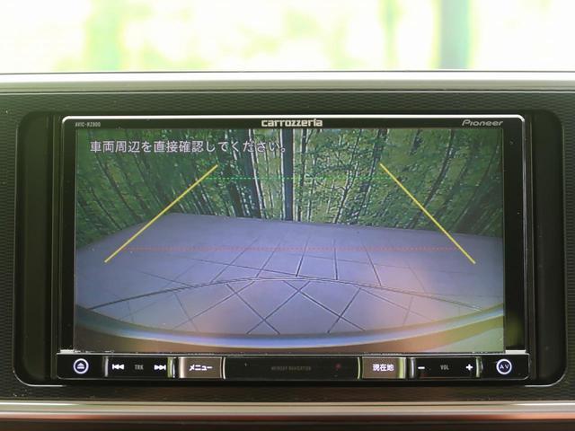 アクティバX SAII SDナビ バックカメラ ETC スマートキー 衝突被害軽減 オートライト オートエアコン 禁煙車 ドアバイザー アイドリングストップ 電動格納ミラー イモビライザー 地デジTV ベンチシート(5枚目)