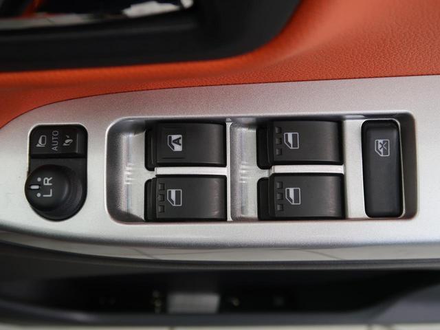 アクティバX SAII SDナビ バックカメラ ETC スマートキー 衝突被害軽減 オートライト オートエアコン 禁煙車 ドアバイザー アイドリングストップ 電動格納ミラー イモビライザー 地デジTV ベンチシート(34枚目)