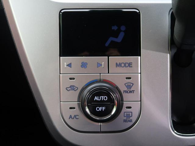 アクティバX SAII SDナビ バックカメラ ETC スマートキー 衝突被害軽減 オートライト オートエアコン 禁煙車 ドアバイザー アイドリングストップ 電動格納ミラー イモビライザー 地デジTV ベンチシート(37枚目)