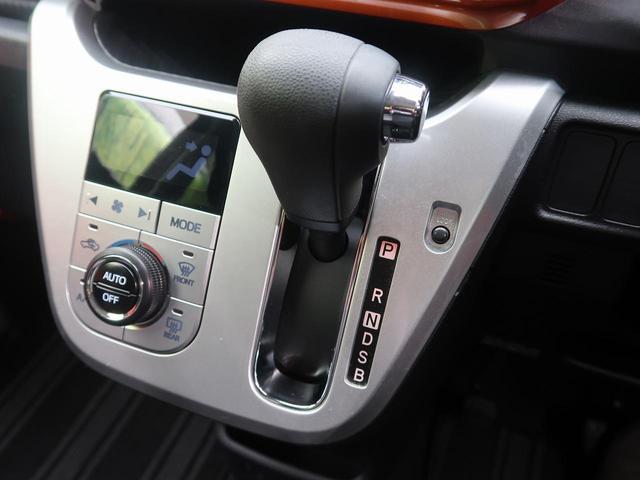 アクティバX SAII SDナビ バックカメラ ETC スマートキー 衝突被害軽減 オートライト オートエアコン 禁煙車 ドアバイザー アイドリングストップ 電動格納ミラー イモビライザー 地デジTV ベンチシート(38枚目)