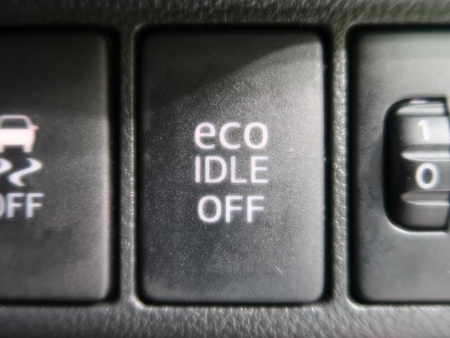 アクティバX SAII SDナビ バックカメラ ETC スマートキー 衝突被害軽減 オートライト オートエアコン 禁煙車 ドアバイザー アイドリングストップ 電動格納ミラー イモビライザー 地デジTV ベンチシート(44枚目)