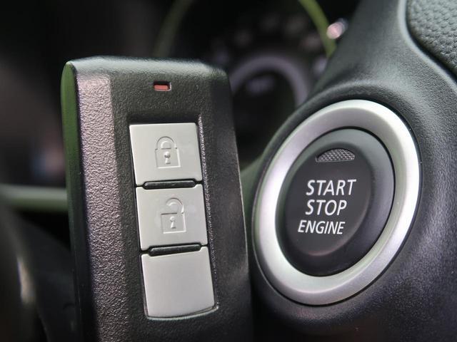 G スマートキー 衝突被害軽減 HIDヘッド フォグライト オートライト オートエアコン 純正オーディオ 禁煙車 純正15AW アイドリングストップ イモビライザー 電動格納ミラー(2枚目)