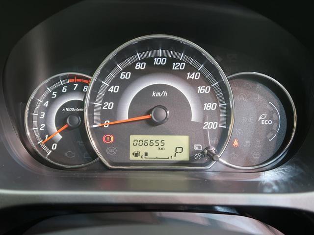 G スマートキー 衝突被害軽減 HIDヘッド フォグライト オートライト オートエアコン 純正オーディオ 禁煙車 純正15AW アイドリングストップ イモビライザー 電動格納ミラー(38枚目)