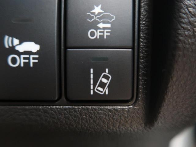 ハイブリッドRS・ホンダセンシング 現行 レーダークルーズ 登録済未使用車 ETC バックカメラ 衝突被害軽減装置 専用スポーツシート レーダークルーズ オートエアコン LEDヘッドライト(5枚目)