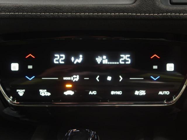 ハイブリッドRS・ホンダセンシング 現行 レーダークルーズ 登録済未使用車 ETC バックカメラ 衝突被害軽減装置 専用スポーツシート レーダークルーズ オートエアコン LEDヘッドライト(7枚目)
