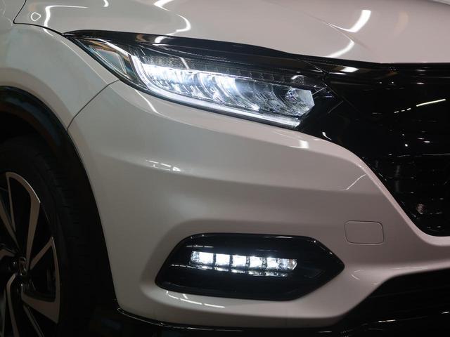 ハイブリッドRS・ホンダセンシング 現行 レーダークルーズ 登録済未使用車 ETC バックカメラ 衝突被害軽減装置 専用スポーツシート レーダークルーズ オートエアコン LEDヘッドライト(10枚目)